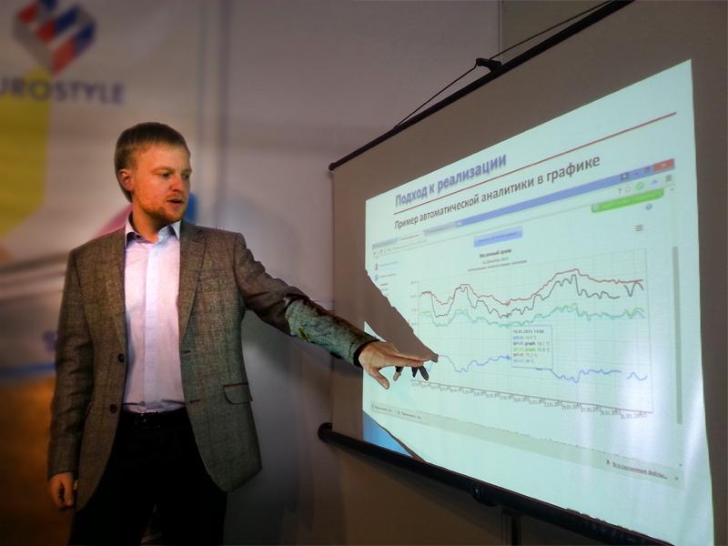 Представитель компании АТМ - компания ENVIRO на выставке «Крым. Стройиндустрия. Энергосбережение. Весна-2015» в Симферополе