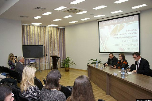 Компания ATM представила систему ЕКС АТМ на Региональном Форуме в Республике Карелия